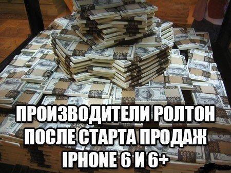 iphone-6-ролтон-1555079 (1)