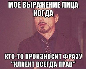 tvoe-vyrazhenie-lica_15519030_orig_
