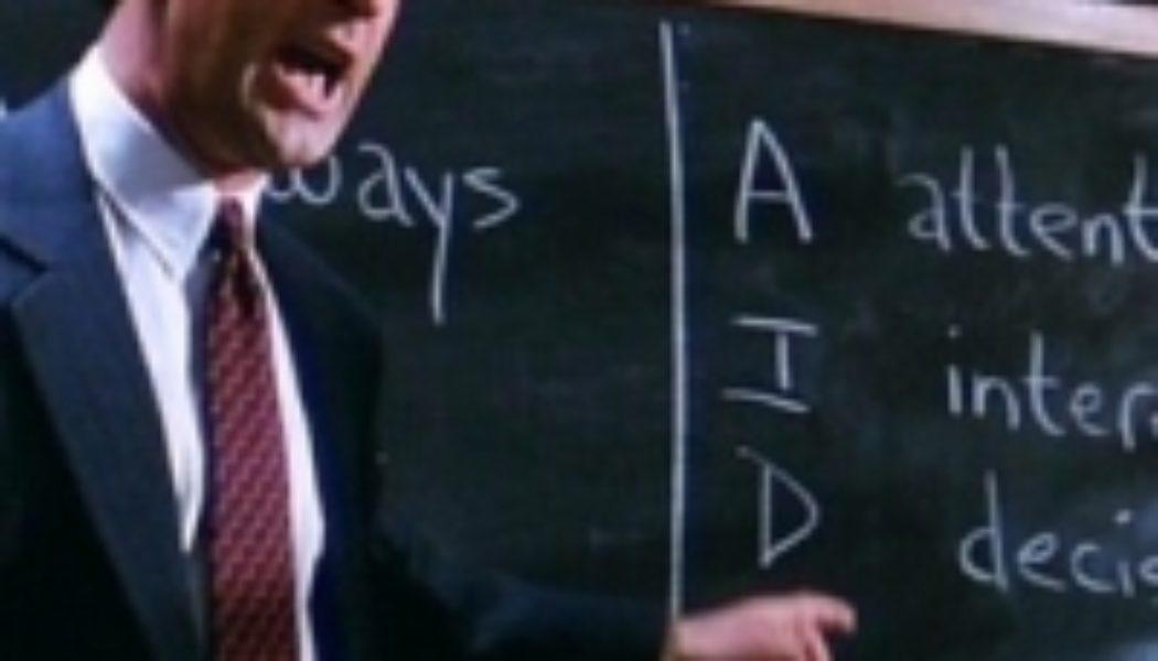 AIDA маркетинг