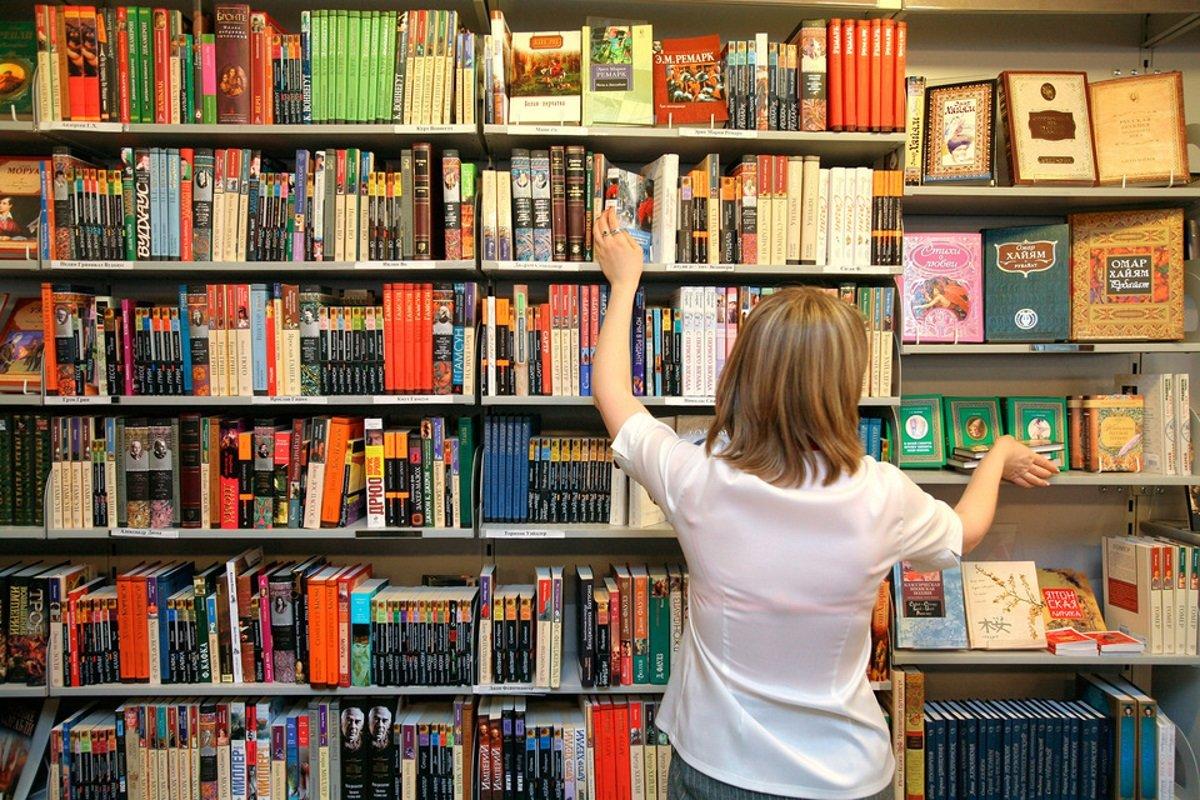книги для продавцов