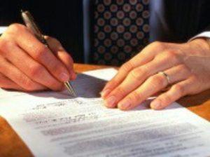 Обязатеьные данные в договоре гпх