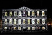 Трехмерная подсветка зданий