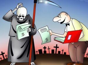 Что происходит с кредитом в случае смерти заемщика?