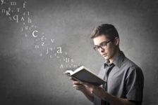 Навык быстрого чтения