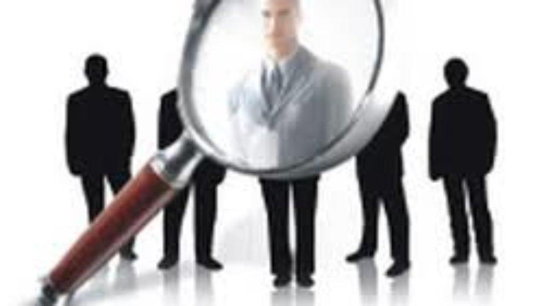 Метод оценки персонала ассесмент