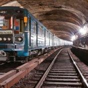 Эффективность рекламы в метрополитене