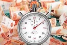 Преимущества микрозаймов перед обычными банковскими кредитами