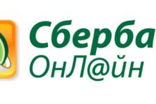 Оплата услуг через Автоплатеж Сбербанка: преимущества, как подключить