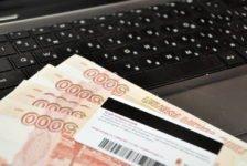 Онлайн-займы: способы получения