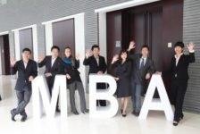 Как стать продуктивным ТОП-менеджером и вывести компанию на новый уровень?